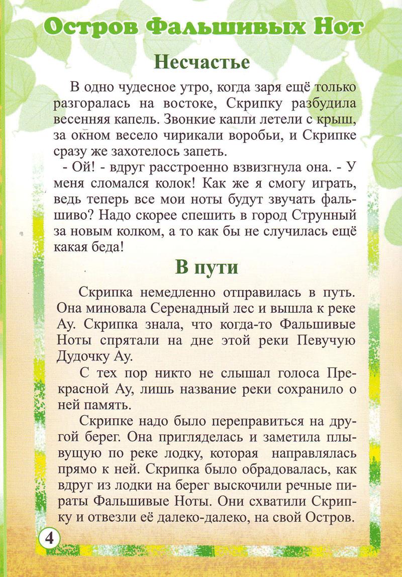 scrip4[1]