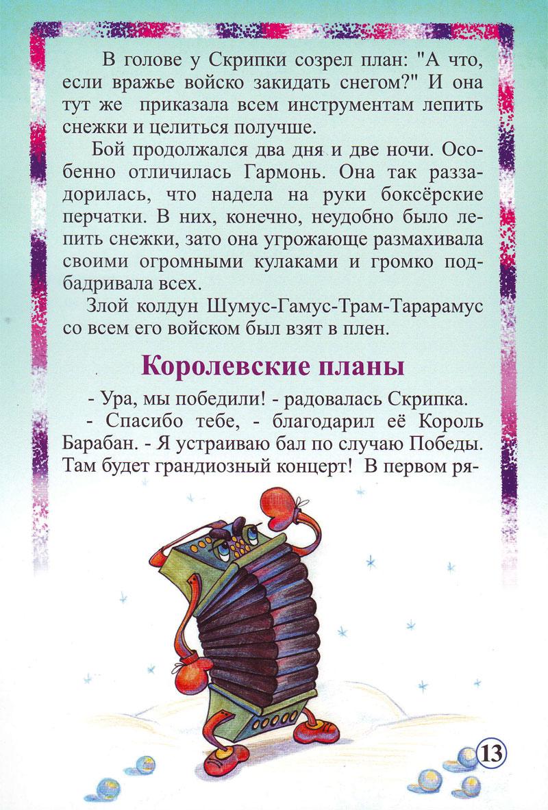 scrip913[1]