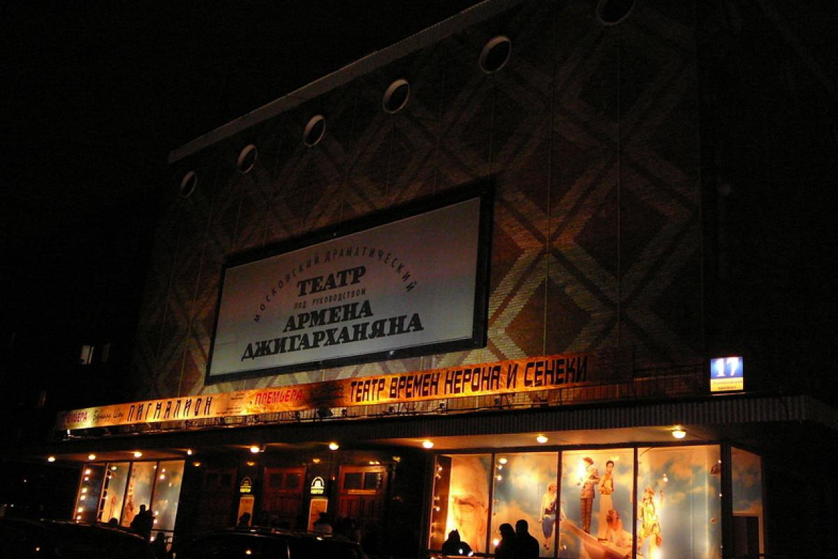 Театр Джигарханяна 3