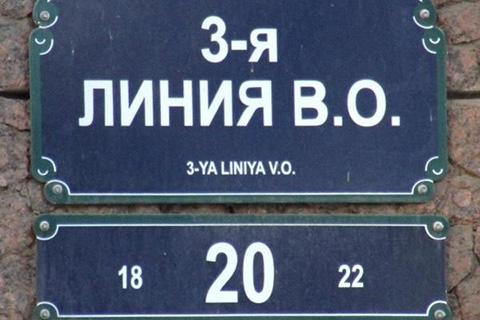 benua-museum-3